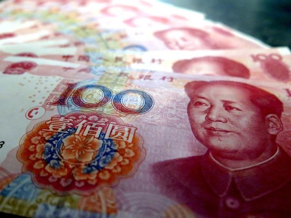 Währung Yuan